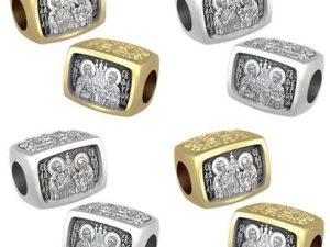 """Православная серебряная Бусина """"Покровители семьи и брака"""""""