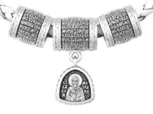 Православная серебряная Бусина с молитвой Матроне Московской