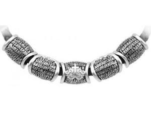 Набор серебряных бусин с молитвой Символ Веры