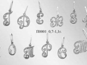 Буквы серебряные с камнем
