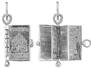 Книга серебряная Молитва Водителя