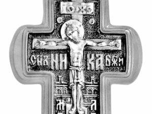 Крест серебряный малый Распятие и Иоанн Предтеча