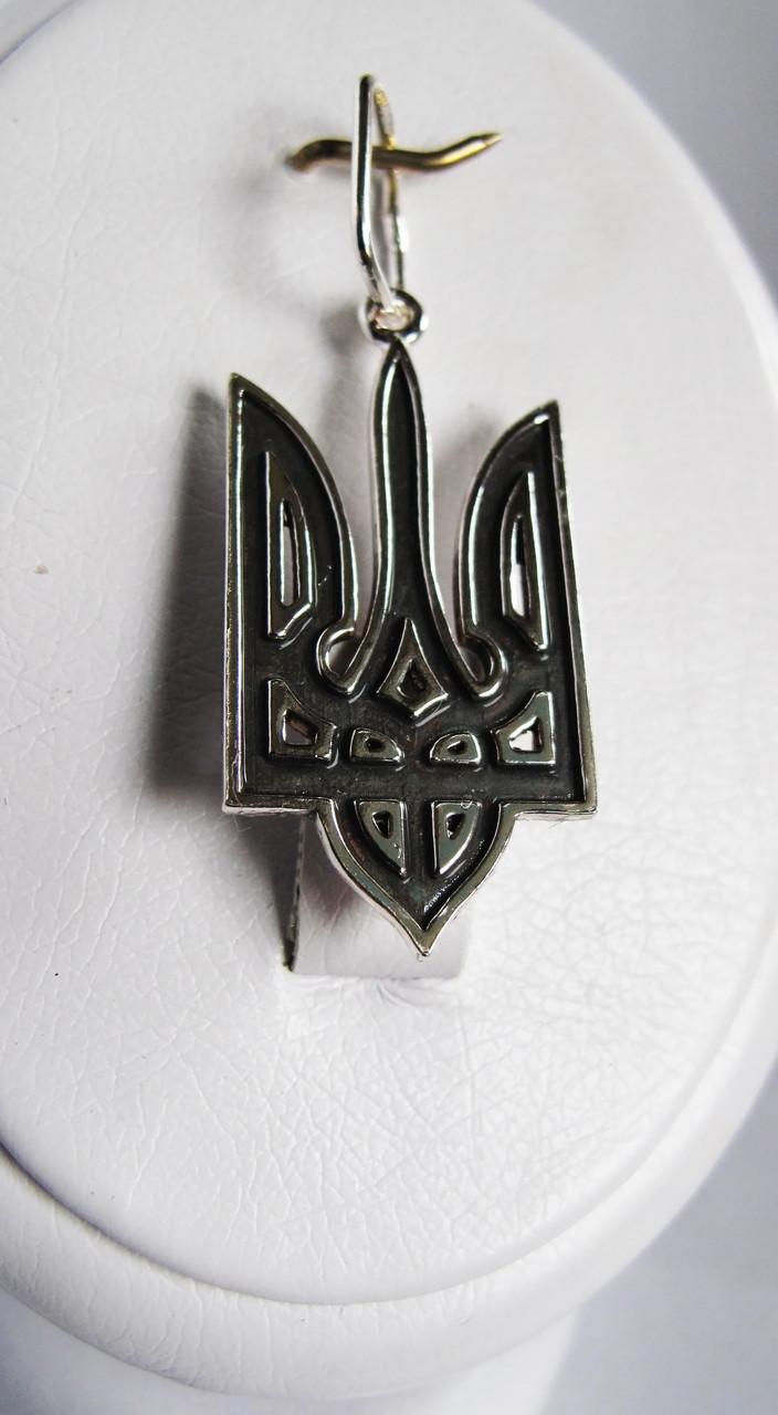 Подвеска серебряная Трезуб,Герб Украины Большой А 300 450