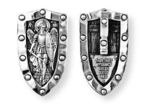 Образок серебряный  Архангел Михаил