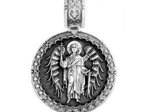 Образок серебряный Ангел Хранитель. Молитва 097
