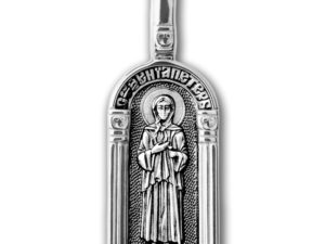 Образок серебряный Святая блаженная Ксения Петербургская. Ангел Хранитель